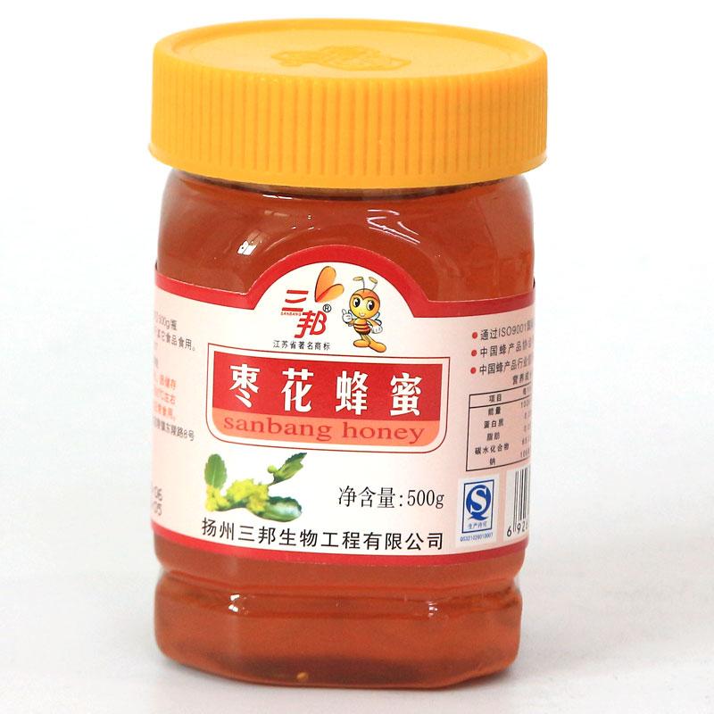 规  格:  500g  配 料 表:  蜂蜜  简  介:  该蜜维生素c含量很高,补