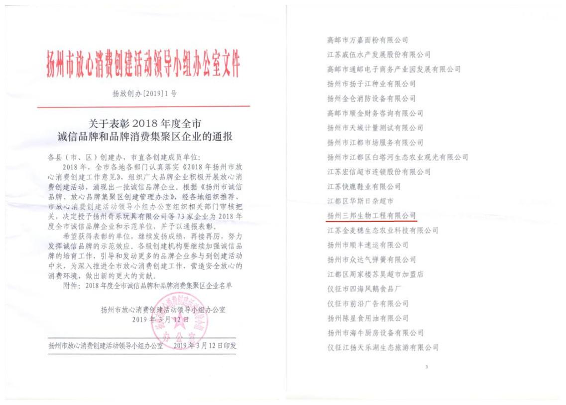 chengxin1_副本1.jpg